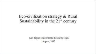 Wen Tiejun Curtin Corner presentation